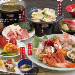 魚彦大館店