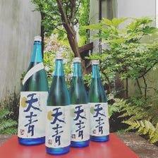 蔵元の日本酒とクラフトビール
