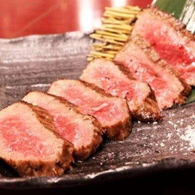 赤坂 炭火焼肉 金星  メニューの画像