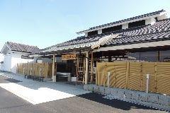 Washoku大穀 新座店