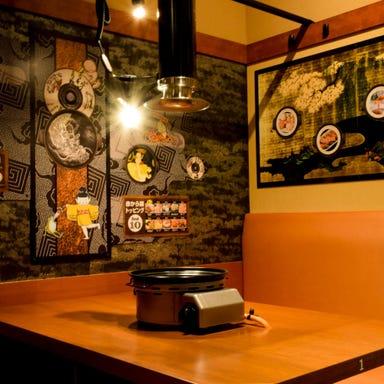 焼肉×赤から鍋 赤から 龍ケ崎店 コースの画像