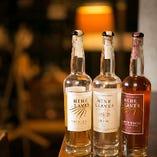 滋賀石山産のラム酒。3種類ともインパクトある味わいです!ぜひお試しあれ!