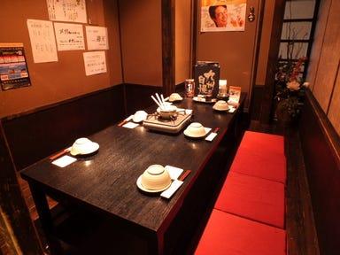 博多もつ鍋 馬肉 九州自慢 赤羽東口店 店内の画像