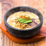 ウマ辛!石焼 坦々麺