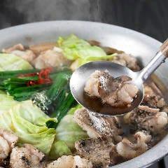 博多 炙りもつ鍋