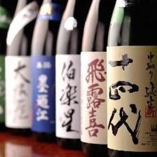 米どころ宮城・東北の美味い酒!