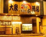 加須駅より徒歩6分!ご宴会にも、ぜひご利用ください◎