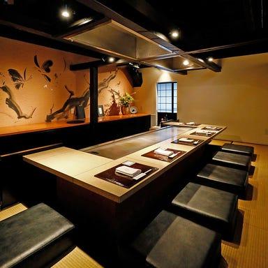 京都・丹波牛 いづつ家  店内の画像