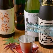 新潟だけに拘った70種以上の日本酒