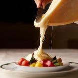北海道産ラクレットチーズと厳選素材のマリアージュ!
