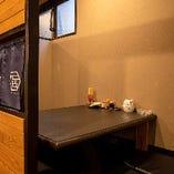 掘りごたつ席完全個室(2~4名様×3部屋)
