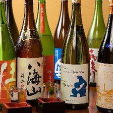 地元・福岡産の日本酒で今夜は乾杯