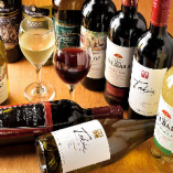 全国より選りすぐりのボトルワイン