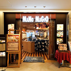 マーノマッジョ 名古屋店