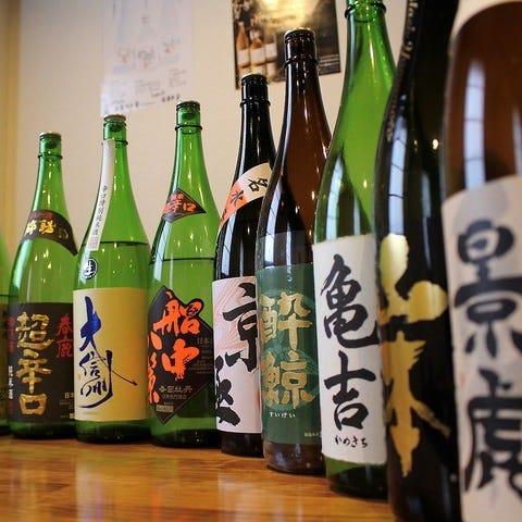 【地酒】全国津々浦々の地酒をご提供