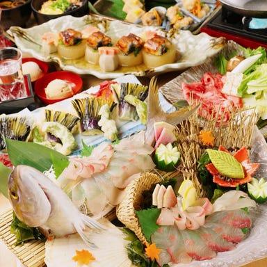 個室 活魚と日本酒 磯銀 淀屋橋店 こだわりの画像