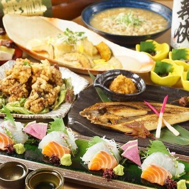 個室 活魚と日本酒 磯銀 淀屋橋店 コースの画像