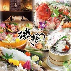 個室 活魚と日本酒 磯銀 淀屋橋店