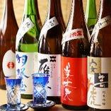 全国の日本酒を豊富に取り揃えております