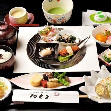 京料理 割烹 伊くま 伊賀本店  メニューの画像