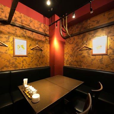 中国家庭料理 北斗 青山店 店内の画像