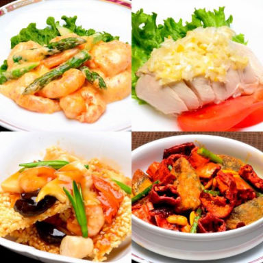 中国家庭料理 北斗 青山店 コースの画像