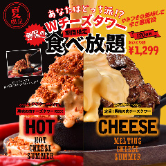 肉バル&ワイン GABURICO ‐ガブリコ‐ 名駅店