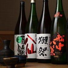 選りすぐり!日本酒飲み放題もお勧め