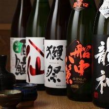 囲の日本酒飲み放題プラン 2時間飲み放題 2,000円(税抜)