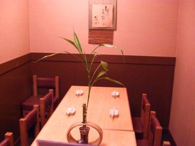 秋田家  店内の画像