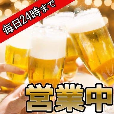 個室居酒屋 団欒‐だんらん‐富山駅前店  メニューの画像