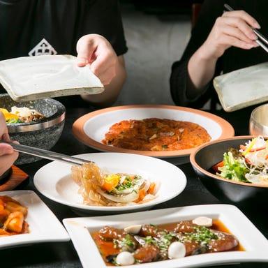 韓国料理店 ぎわ 心斎橋 メニューの画像