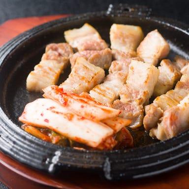 韓国料理店 ぎわ 心斎橋 コースの画像