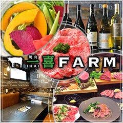Nakamachidaiyakiniku Ikki FARM