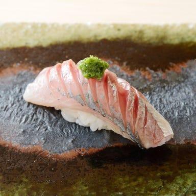 鮨 楽味  コースの画像