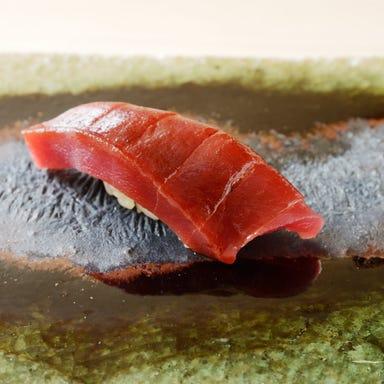 鮨 楽味  こだわりの画像