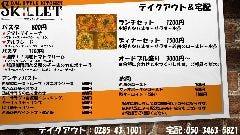 Bal Style Kitchen SKILLET ‐スキレット‐