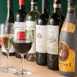ワイン各種 グラス¥300~ボトル¥2100~スパークリング、グラスあり