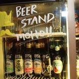 国産クラフトビールをボトルで約30種常備!!