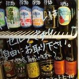 ボトルビールも毎日変更していきます。 毎日日本各地からいろいろなビールが集まっています♪