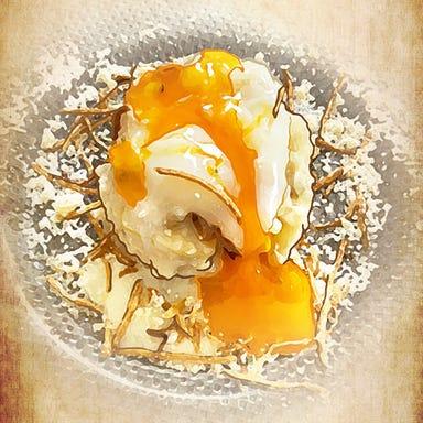 原価ビストロ チーズプラス 四条烏丸 メニューの画像