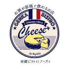 原価ビストロ チーズプラス 四条烏丸