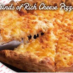 濃厚4種のチーズピザ