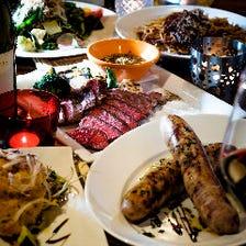 旬の有機野菜と山形牛のステーキを楽しめるスタンダードコース<全8品/4950円>デート・パーティー宴会に◎