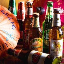 アジアのご当地ビールも豊富に♪