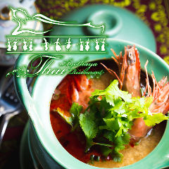 Thai Ayothaya Restaurant