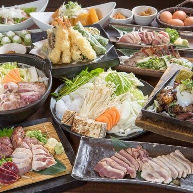 龍馬 軍鶏農場 京都駅前店 コースの画像