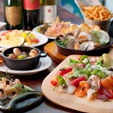魚介料理が盛り沢山!ご宴会コース