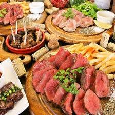 オシャレに食べる赤身肉♪