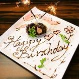 《サプライズ》 デザートプレートで誕生日や記念日にお祝いを♪